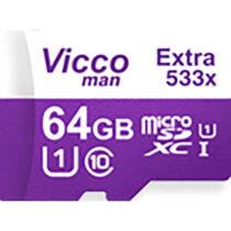 کارت حافظه microSDHC ویکومن مدل Extre 533X ظرفیت 64گیگ همراه با آداپتور SD