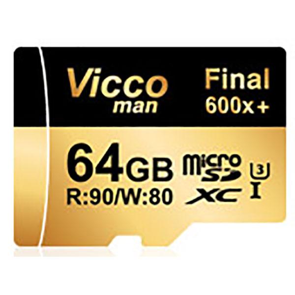 کارت حافظه microSDHC ویکو من مدل Extre600X ظرفیت 64گیگ همراه با آداپتور SD
